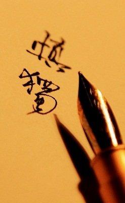 壁纸 昆虫 桌面 247_400 竖版 竖屏 手机