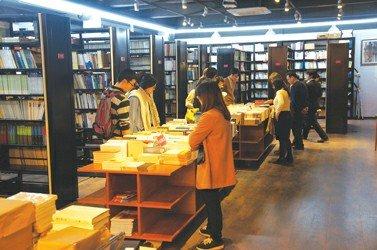 书店接待区设计