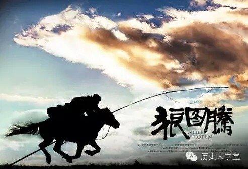 蒙古族真的信仰狼图腾吗?