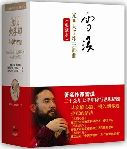 人口老龄化_人口 翻译
