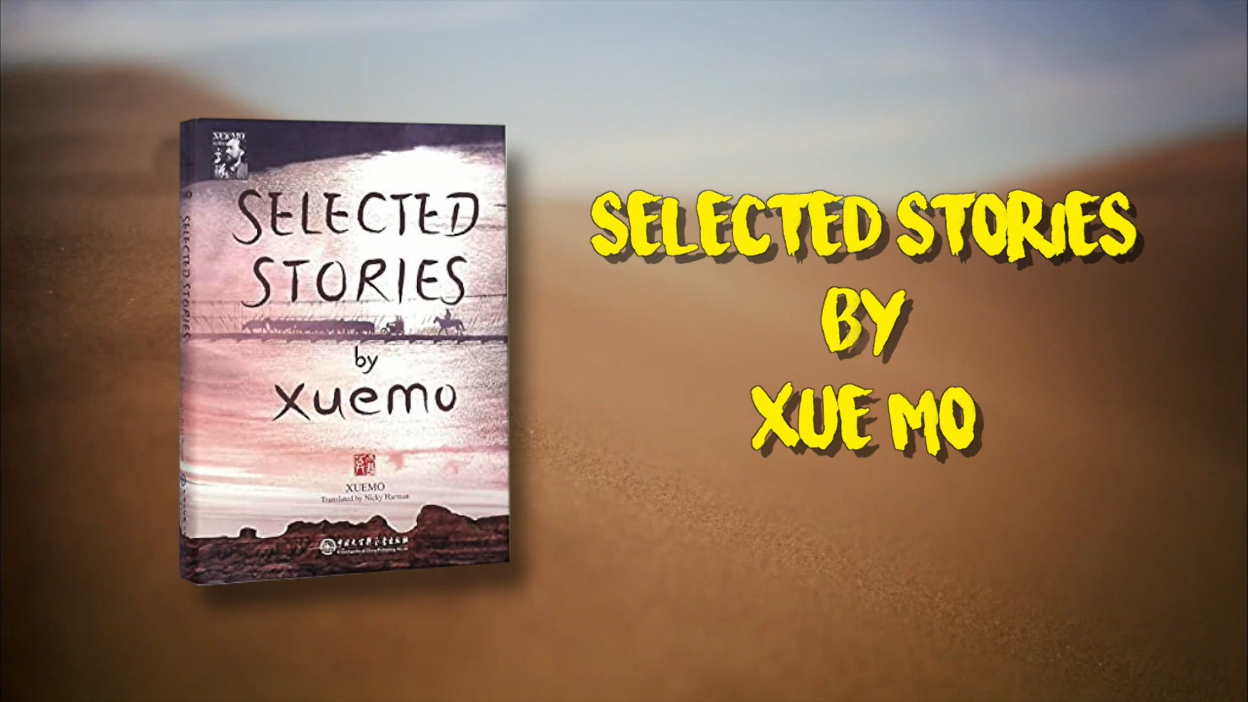 Selected Stories by Xuemo